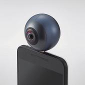 エレコム、Androidに対応した360度VR撮影カメラ「OMNI shot mini」