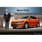 VW ポロ 新型発表、シェア社長「クラスを超えた新しいベンチマークになると確信」