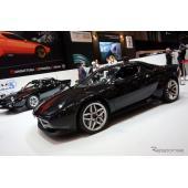 ニュー・ストラトス、フェラーリ・ベースで限定25台生産へ…ジュネーブモーターショー2018