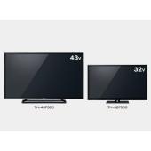 パナソニック、裏番組録画対応の43V/32V型液晶テレビ「VIERA F300」