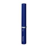 パナソニック、音波振動歯ブラシ「ポケットドルツ EW-DS1C/DS42」