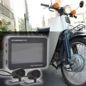 サンコー、前後を撮影できるバイク&スクーター用ドライブレコーダー