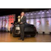 2018ワールドカーデザインオブザイヤーを受賞したレンジローバー・ヴェラール(ニューヨークモーターショー2018)