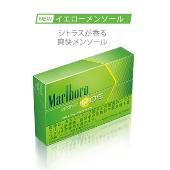 加熱式タバコ「IQOS(アイコス)」に、新フレーバー「イエロー・メンソール」登場
