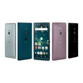 ドコモ、下り最大988Mbps対応の5.7型「Xperia XZ2 SO-03K」発売日決定