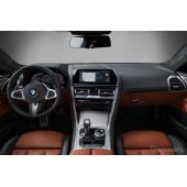 BMW 8シリーズ 新型、オペレーティングシステム7.0搭載…フルデジタルコクピットも