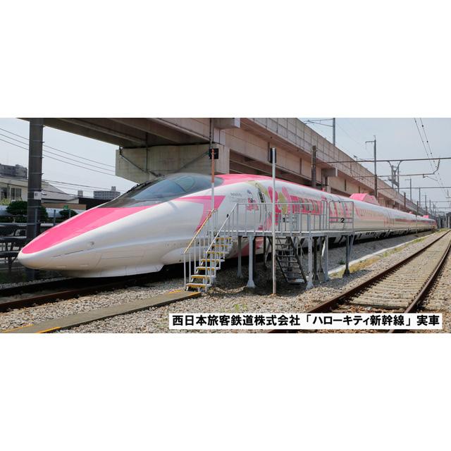 ハローキティ新幹線(実車)