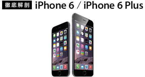 iPhone6 / iPhone 6 Plus �O���U