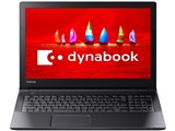 dynabook BZ25/VB PBZ25VB-SMA-K 価格.com限定モデル