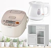 便利なキッチンワゴン付 新生活応援セット(炊飯器3合)