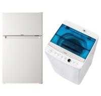 【新生活応援】 冷蔵庫・洗濯機 2点セット