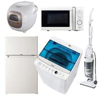 冷蔵庫・洗濯機・掃除機・電子レンジ・炊飯器 5点セット【A】