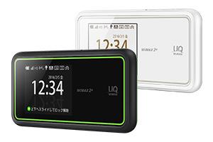 NEC Speed Wi-Fi NEXT W02