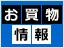 価格.com 旬のお買物情報8月号