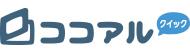 ココアルクイック(株式会社ジャストシステム)  のサービス詳細へ
