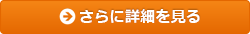 北海道銀行のカードローン「ラピッド」を申し込む