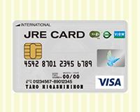 首都圏での通勤・買い物が便利でお得になる、JR東日本の新カード