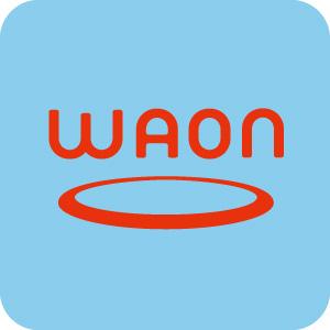 WAON付きカード