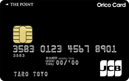 Orico Card THE POINT3