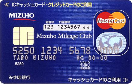 みずほマイレージクラブカード