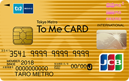 To Me CARD PASMOゴールドカード(JCB)