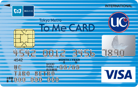 To Me CARD 一般カード(UC)