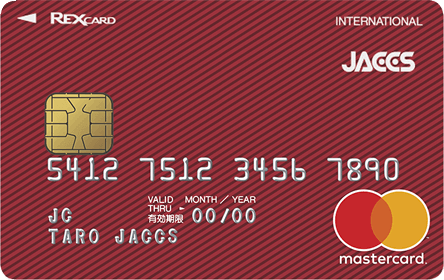 REX CARD(レックスカード)2