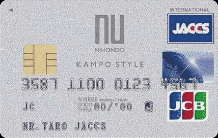 KAMPO STYLE CLUB CARD