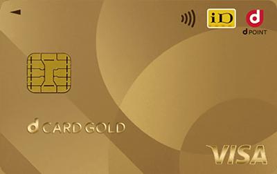 家族カードを徹底解説!家族カードのメリットと注 …