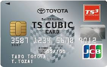 TOYOTA TS CUBIC CARD レギュラー
