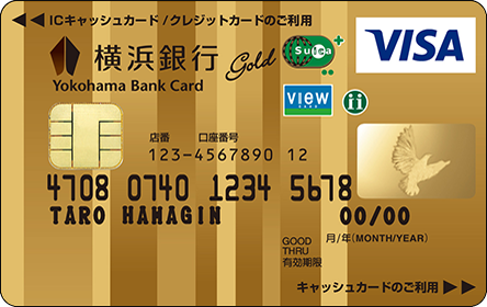 価格.com - 横浜バンクカードSui...