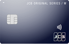 JCB CARD W