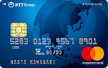 NTTグループカード