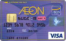 イオンSUGOCAカード