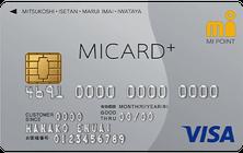 MICARD(エムアイカード)/三越 M CARD/伊勢丹アイカード