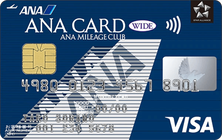 ANA VISA ワイドカード