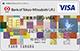 ICクレジットカード「三菱東京UFJ-VISA」