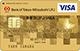 ICクレジットカード「三菱東京UFJ-VISA ゴールド」