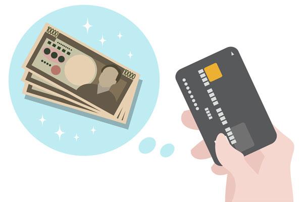 クレジットカードのキャッシングの仕組みを知ろう!カードローンと何が違う?