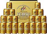 ヱビスビール ギフトセット