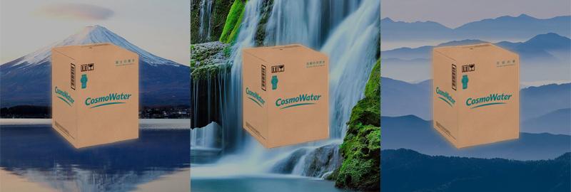 選べる3つの天然水