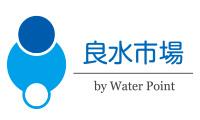 良水市場おいしい水宅配水