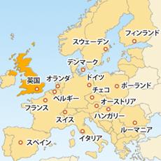 英ポンド(GBP)地図