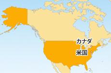 米ドル(USD)地図