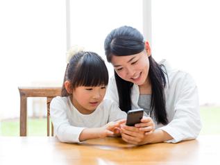 子供の使用制限機能を搭載、安全・安心を強化