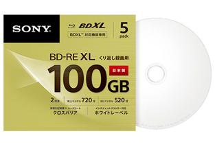 BD-R XL・BD-RE XL