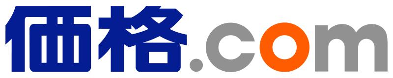 価格.com - 価格.com ご利用ガイ...