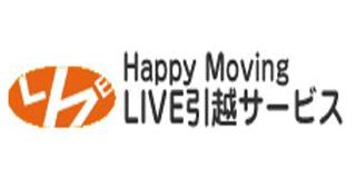 LIVE(リブ)引越サービス
