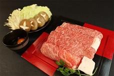 兵庫県産黒毛和牛すき焼き用ロース肉 800g