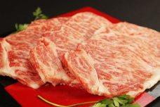 兵庫県産黒毛和牛ステーキ用ロース肉 3枚 750g